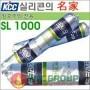 SL 1000