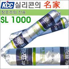 KCC-SL1000